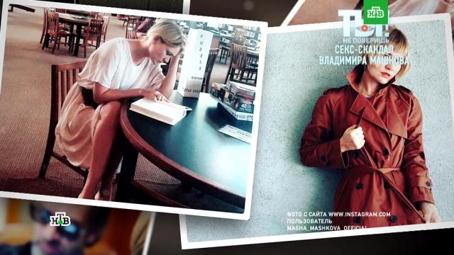 Машкова умоляют спасти дочь от анорексии.артисты, здоровье, знаменитости, шоу-бизнес.НТВ.Ru: новости, видео, программы телеканала НТВ