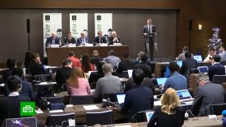 WADA лишило Россию права выступать на Олимпиадах иЧМ