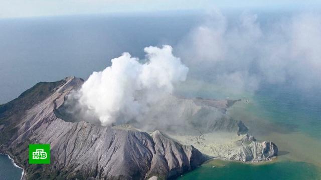 Спасатели не надеются найти выживших после извержения вулкана в Новой Зеландии.вулканы, извержения, Новая Зеландия.НТВ.Ru: новости, видео, программы телеканала НТВ
