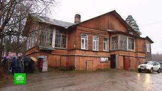 Жителей юго-западной окраины Петербурга лишили почты