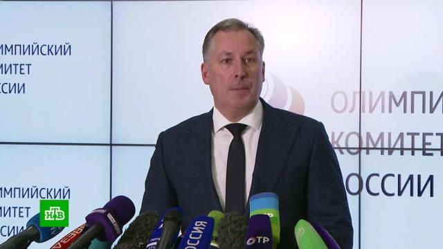 Глава ОКР назвал санкции WADA неадекватными.ОКР, Олимпиада, допинг, спорт.НТВ.Ru: новости, видео, программы телеканала НТВ