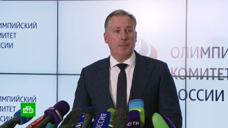 Глава ОКР назвал санкции WADA неадекватными
