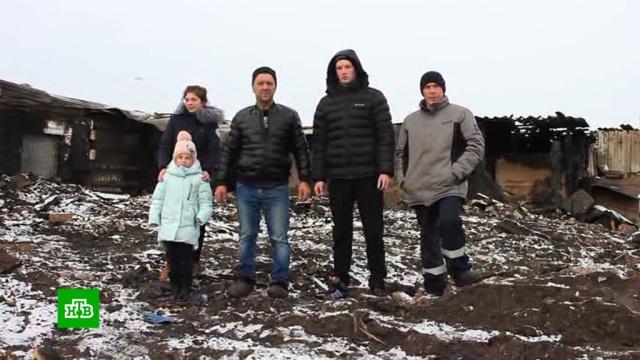 На Урале отец-одиночка с 13 детьми остался без крыши над головой.многодетные, пожары, Челябинская область.НТВ.Ru: новости, видео, программы телеканала НТВ