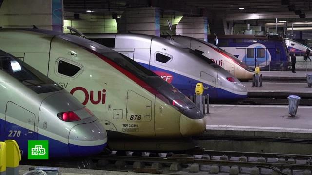 Забастовка парализовала парижское метро.Париж, Франция, забастовки, митинги и протесты.НТВ.Ru: новости, видео, программы телеканала НТВ