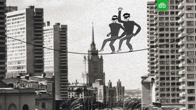 На высоте: самые изобретательные воры 70-х.НТВ.Ru: новости, видео, программы телеканала НТВ