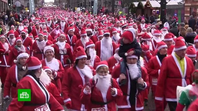 Тысячи Санта-Клаусов пробежали по Глазго.Великобритания, Рождество, Шотландия, благотворительность, торжества и праздники.НТВ.Ru: новости, видео, программы телеканала НТВ