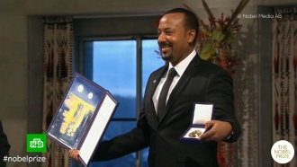 Премьер Эфиопии получил Нобелевскую премию мира