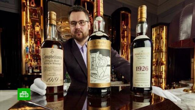 Крупнейшую в мире коллекцию виски выставили на торги.США, алкоголь, аукционы.НТВ.Ru: новости, видео, программы телеканала НТВ