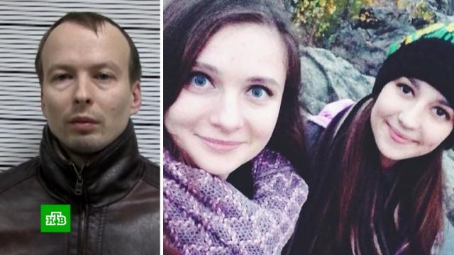 «Познакомился, чтобы убить»: зачем мужчина расстрелял двух подруг вЕкатеринбурге.Екатеринбург, жестокость, задержание, расследование, убийства и покушения.НТВ.Ru: новости, видео, программы телеканала НТВ
