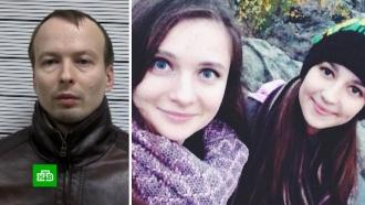 «Познакомился, чтобы убить»: зачем мужчина расстрелял двух подруг вЕкатеринбурге