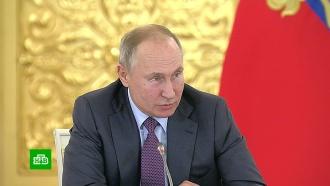 Защита россиян иличная боль президента: очем говорили на заседании СПЧ
