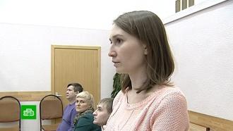На Урале гинеколога судят за смерть молодой роженицы.НТВ.Ru: новости, видео, программы телеканала НТВ