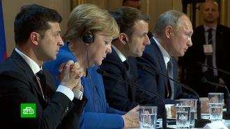 Путин в стихах напомнил Украине о скидке на газ
