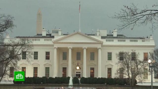 Американские демократы снова увидели заговор между Трампом иРоссией.Госдепартамент США, Лавров, США, Трамп Дональд, дипломатия, переговоры, санкции.НТВ.Ru: новости, видео, программы телеканала НТВ