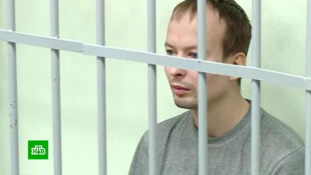В Екатеринбурге суд арестовал обвиняемого в убийстве двух девушек.Екатеринбург, аресты, суды, убийства и покушения.НТВ.Ru: новости, видео, программы телеканала НТВ