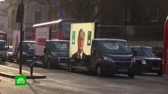 Британцы на парламентских выборах готовятся решить судьбу Brexit