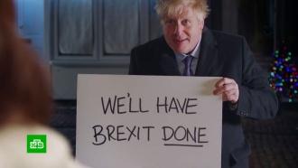 Борис Джонсон снялся в<nobr>ролике-пародии</nobr> перед выборами
