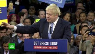 Борис Джонсон объявил опобеде на «исторических выборах»