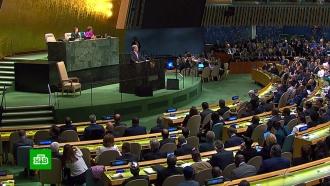 Генассамблея ООН приняла российскую резолюцию по вооружениям
