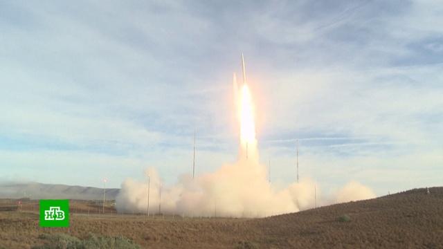 США испытали запрещенную ДРСМД ракету.США, вооружение, запуски ракет, ракеты.НТВ.Ru: новости, видео, программы телеканала НТВ