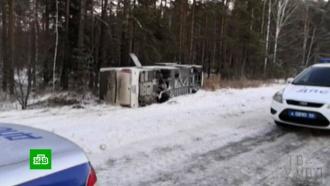 ВДТП савтобусом пострадали 15фанатов Макса Коржа