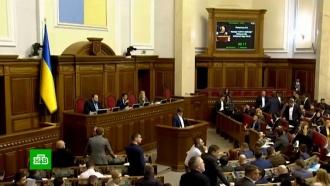 Зеленский внес вРаду проект изменений вконституцию