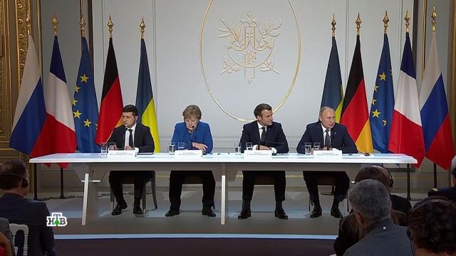 О чем договорились лидеры на саммите «нормандской четверки».Германия, Зеленский, Макрон, Меркель, Путин, Украина, Франция.НТВ.Ru: новости, видео, программы телеканала НТВ