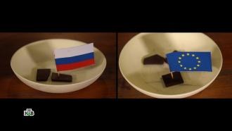 Двойные стандарты: почему Европа сбывает в России товары второго сорта.НТВ.Ru: новости, видео, программы телеканала НТВ