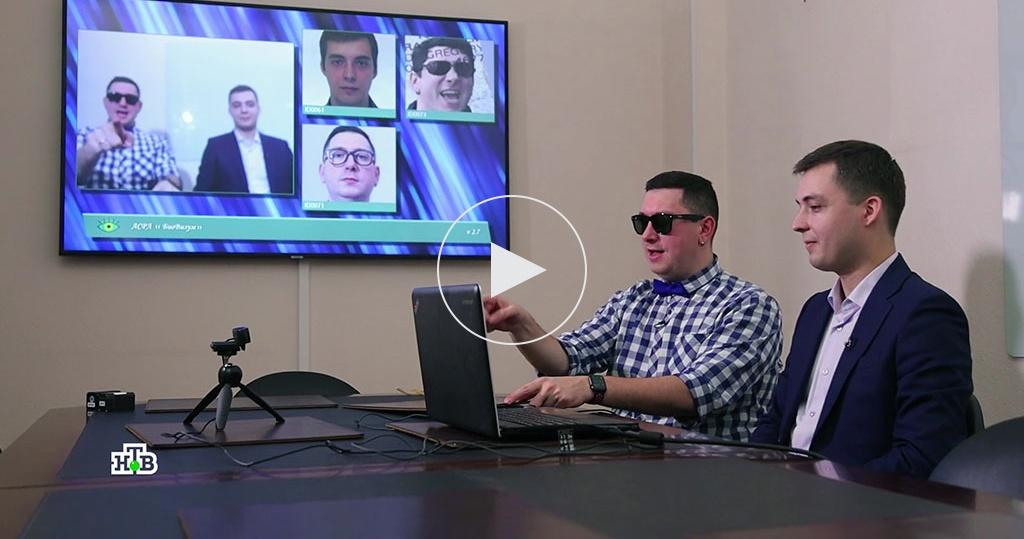 Всевидящее око: как работают системы распознавания лиц