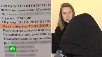Камчатский пенсионер два месяца доказывал чиновникам, что жив