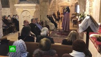Встарейшей христианской церкви сирийского Алеппо отслужили первую за 7лет мессу