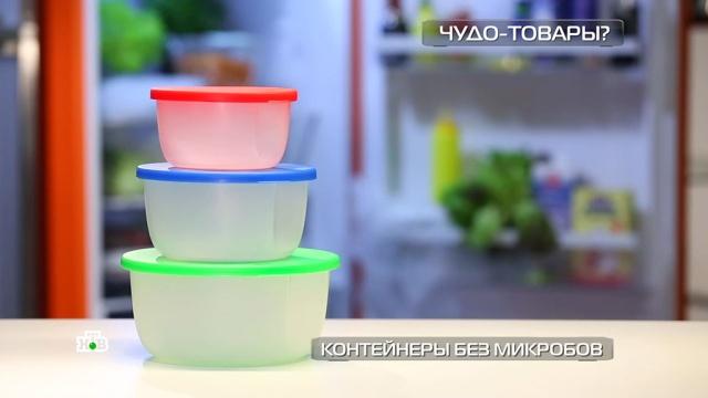 Антибактериальные контейнеры: как долго сохранят еду свежей.еда, изобретения, продукты, технологии.НТВ.Ru: новости, видео, программы телеканала НТВ