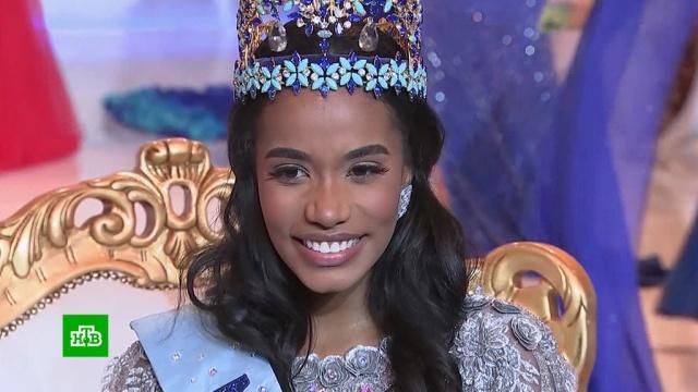 Названа «Мисс мира — 2019».конкурсы красоты.НТВ.Ru: новости, видео, программы телеканала НТВ