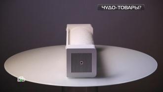 Очиститель воздуха: способенли он спасти дом от запахов ипыли
