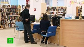 На здание новой библиотеки в Петербурге покусилась соседняя гимназия