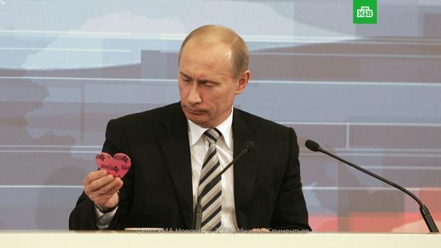 Большие пресс-конференции президента.интервью, президент РФ, Путин.НТВ.Ru: новости, видео, программы телеканала НТВ