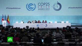 Генсек ООН раскритиковал результаты мадридской конференции по климату
