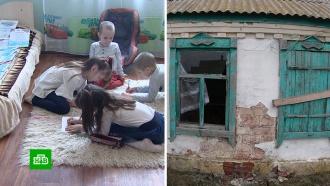 Многодетная семья бьется за улучшение жилища, купленного на материнский капитал