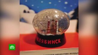 ВЧелябинске продают новогодние шары счерным снегом