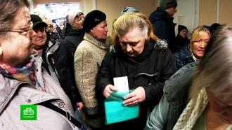 В Петербурге диабетики страдают в очередях за тест-полосками