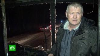 Водитель загоревшегося на Урале автобуса спас 20 пассажиров
