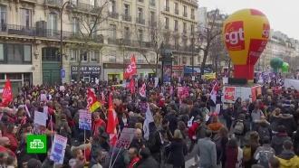 Французы устроили общенациональную акцию протеста против пенсионной реформы
