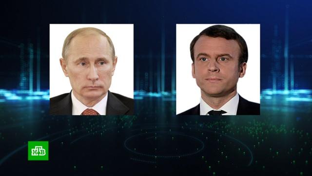 Путин иМакрон подвели итоги саммита внормандском формате.ДНР, Макрон, Путин, Украина, Франция, переговоры.НТВ.Ru: новости, видео, программы телеканала НТВ