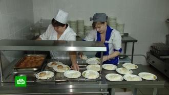 ВОрле школьники останутся без обедов <nobr>из-за</nobr> долгов города