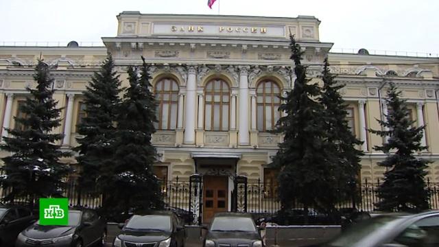 ЦБ может лишиться контроля над «Сбербанком».Сбербанк, Центробанк, банки, компании.НТВ.Ru: новости, видео, программы телеканала НТВ