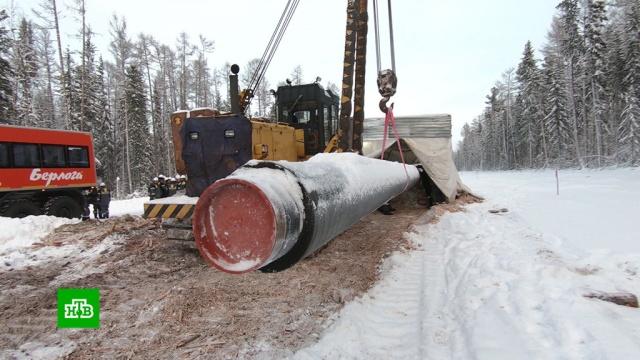 «Роснефть» внедрила новую технологию вИркутской области.Роснефть, нефть, технологии, энергетика.НТВ.Ru: новости, видео, программы телеканала НТВ