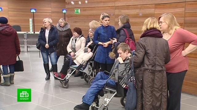 В Петербурге родители с детьми-инвалидами обратились за помощью к властям.Санкт-Петербург, дети и подростки, инвалиды.НТВ.Ru: новости, видео, программы телеканала НТВ