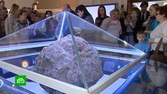 Челябинский метеорит стал объектом мистического поклонения