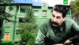 Как отдыхал Иосиф Сталин