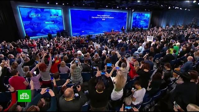 Журналисты готовятся задавать вопросы Путину на большой пресс-конференции.Путин, журналистика.НТВ.Ru: новости, видео, программы телеканала НТВ